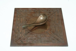Boussole chinoise anciennne